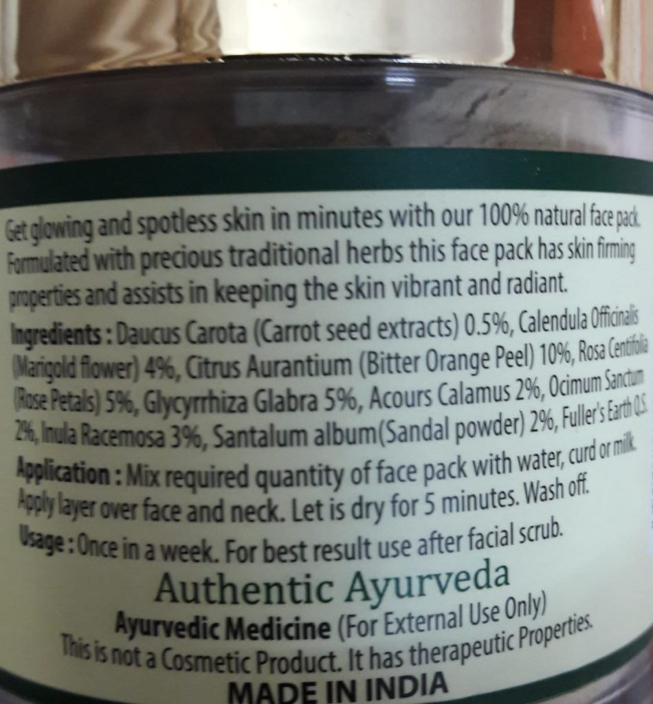 Vedantika Herbals Radiant Face Feed Review